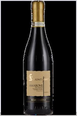 Amarone della Valpolicella Classico Riserva Montefante
